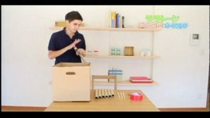 How to make a paper roll xylophone