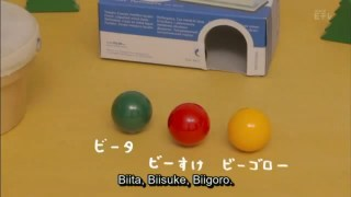 Biisuke Ball's Big Adventure – Pitagora Suitchi