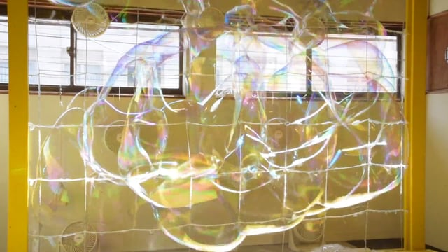 Rintaro Hara's Projection Wall of bubbles