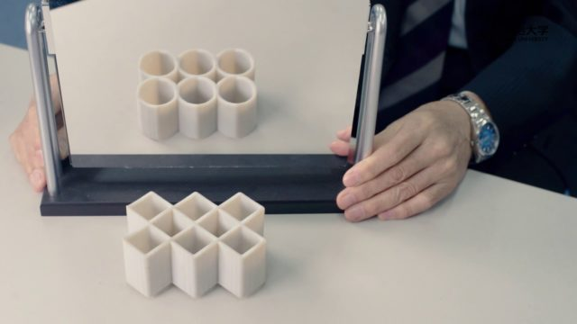 Professor Kokichi Sugihara creates his mind-blowing illusions with math