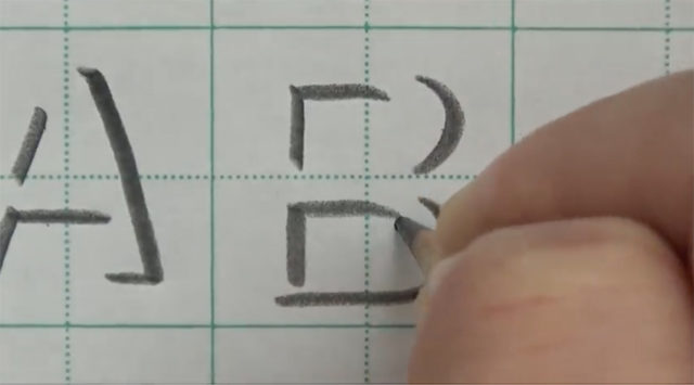 drawing 3D letters in pencil